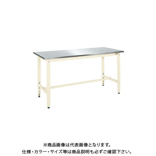 【直送品】サカエ 軽量高さ調整作業台TKK8タイプ(ステンレスカブセ天板) TKK8-157HCSU4I