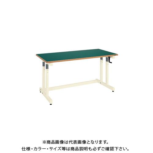 【直送品】サカエ ギヤー式昇降作業台 UD-157F