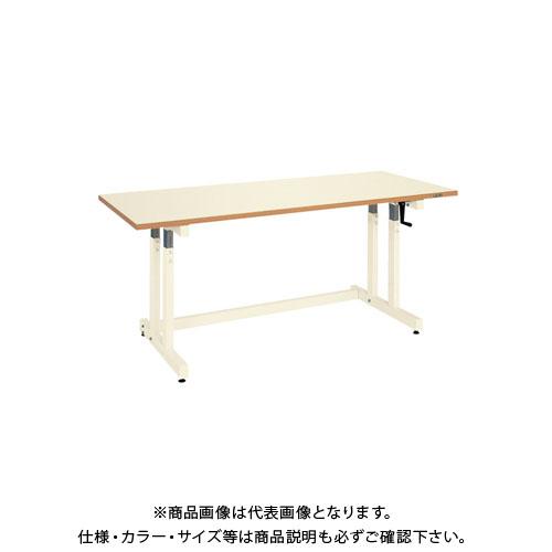 【直送品】サカエ ギヤー式昇降作業台 UD-097MI