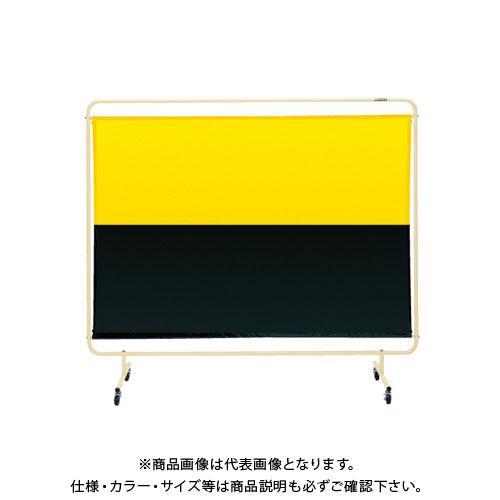 【直送品】サカエ 遮光スクリーン YS-18GYC