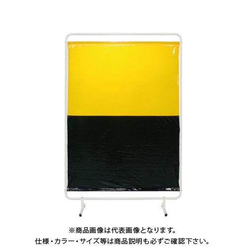 【直送品】サカエ 遮光スクリーン 固定式 YSH-13GY