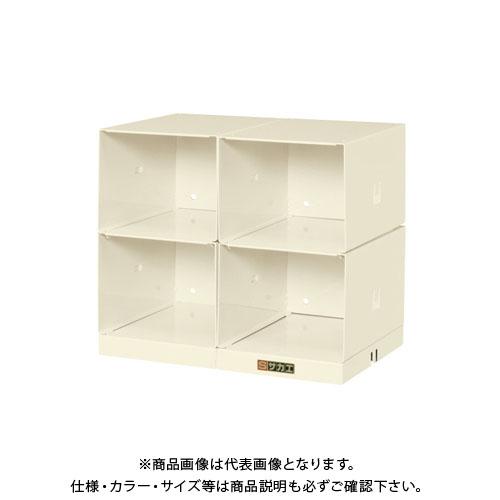 【直送品】サカエ 連結収納箱 Z-4B2LI