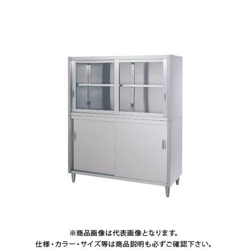 【直送品】シンコー ステンレス戸棚 (二段式) 750×450×1800 CG-7545