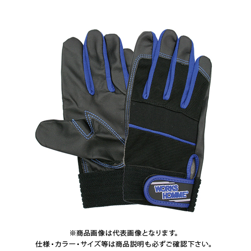 ユニワールド 合成皮革手袋MPファイバー 10双 ブルー No.2610B-L