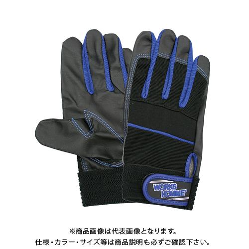 ユニワールド 合成皮革手袋MPファイバー 10双 ブルー No.2610B-M
