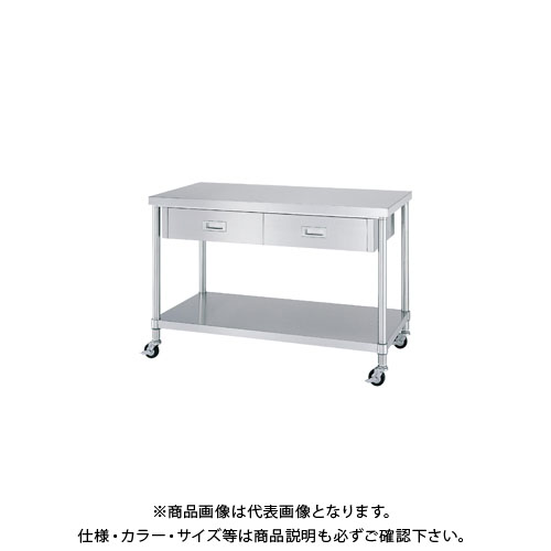 【直送品】シンコー キャスター付ステンレス作業台(引出付/ベタ棚仕様) 600×600×800 WDBC-6060-U75