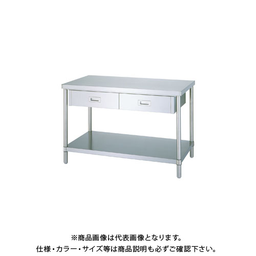 【直送品】【受注生産】シンコー ステンレス作業台(引出付/ベタ棚仕様) 1500×450×800 WDBN-15045
