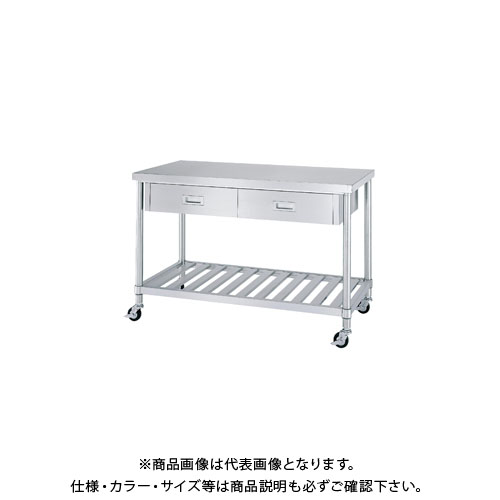 【直送品】シンコーキャスター付ステンレス作業台(引出付/スノコ棚仕様)750×600×800WDSC-7560-U75