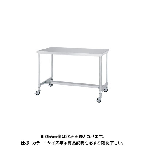 【直送品】シンコー キャスター付ステンレス作業台(H枠仕様) 900×600×800 WHC-9060-U75