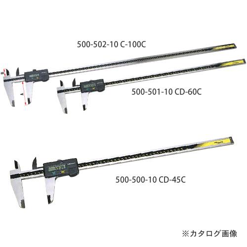 ミツトヨ Mitutoyo ノギス 長尺タイプABSデジマチックキャリパ CD-100C