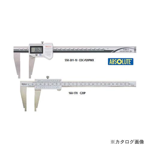 ミツトヨ Mitutoyo ノギス 550シリーズ C形ノギス CDC-60C
