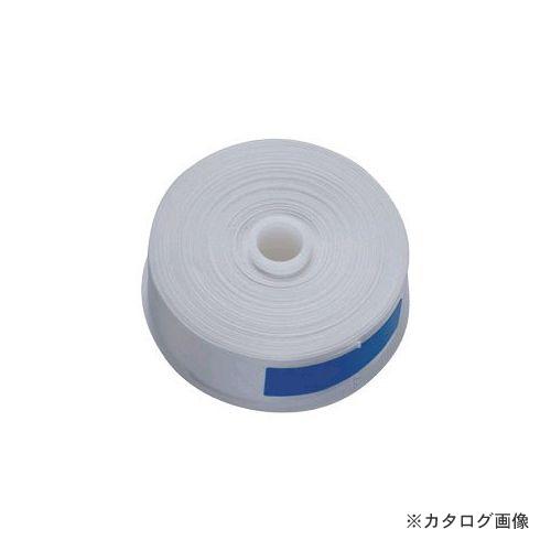 日置電機 HIOKI オプション 交換用クリーナ 9739
