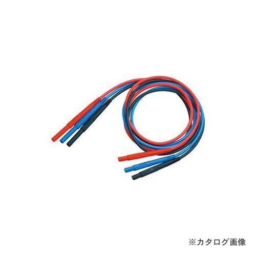 日置電機 HIOKI オプション テストリード 9750-13 (青のみ、 10m)