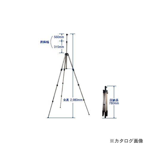 ムラテックKDS ロングエレベーター三脚 LES-298