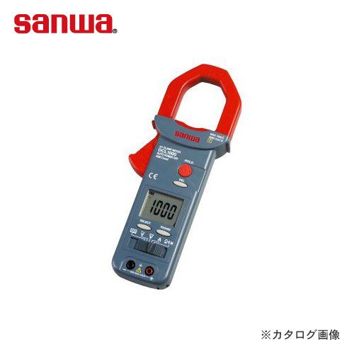 三和電気計器 SANWA クランプメータ デジタル AC+DMM機能 DCL1000