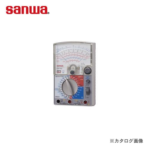 三和電気計器 SANWA アナログマルチテスタ FET電子テスタ EM7000