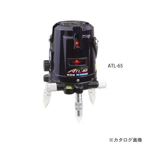 ムラテックKDS 高精度レーザー墨出器 本体のみ ATL-65