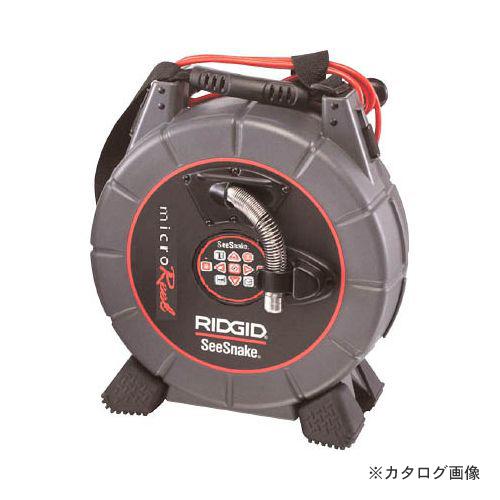 リジッド RIDGID マイクロリール L100C 30M F/マイクロエクスプローラ 35188
