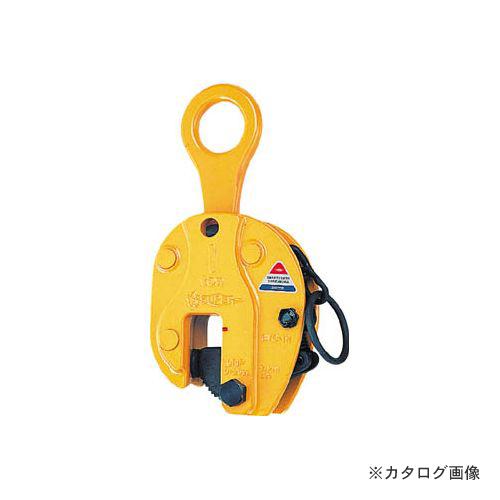 スーパーツール 立吊クランプ(ハンドル式) 1t SVC1H