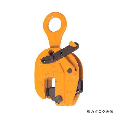 スーパーツール 立吊クランプ(レバー式) 1t SVC1L