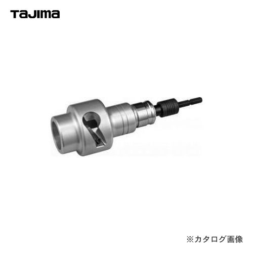 タジマツール Tajima 電設ツール CV線ストリッパー ムキソケ アジャスター式 250 DK-MS250AJ