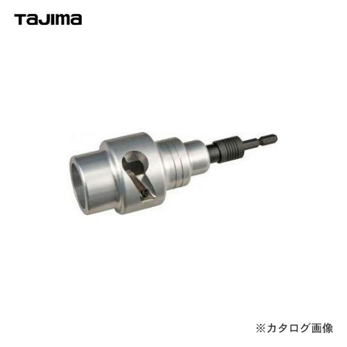 タジマツール Tajima 電設ツール CV線ストリッパー ムキソケ325 DK-MS325