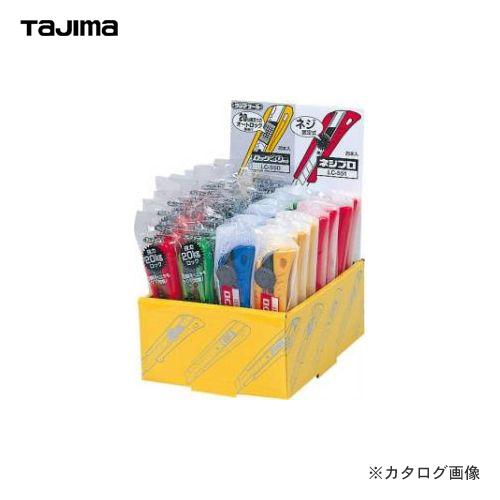 爆買い! タジマツール 混合ミニコン タジマツール Tajima H40-W1 カッターナイフ 混合ミニコン H40-W1, 端野町:bdf388b6 --- hortafacil.dominiotemporario.com