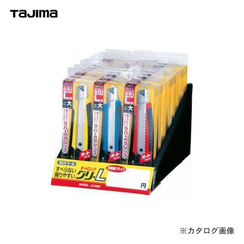 タジマツール Tajima グリ-L オートロック ミニコンディスプレイセット LC560CL