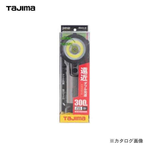 タジマツール Tajima LEDワークライトG301 LE-G301