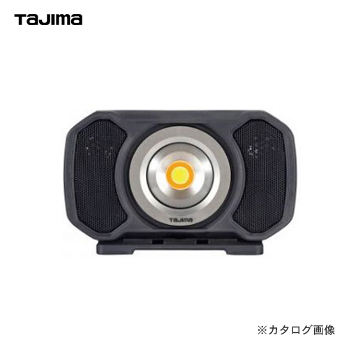 LE-R151 LEDワークライトR151 Tajima タジマツール
