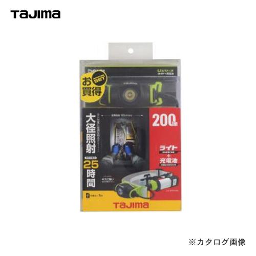 タジマツール Tajima ペタLEDヘッドライトU201-SP LE-U201-SP