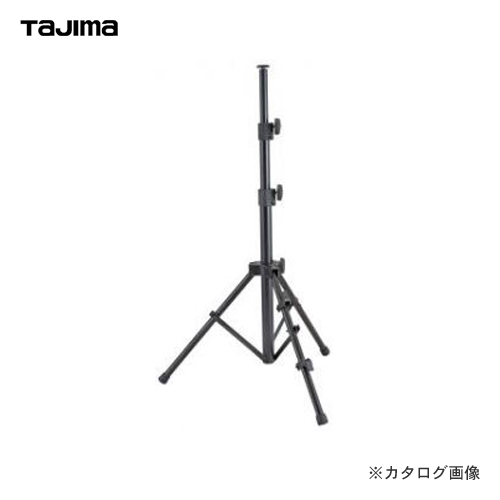 タジマツール Tajima LEDワークライト用三脚T5 LE-ZT5