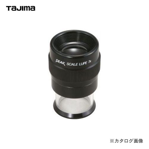 タジマツール Tajima ピークスケール ルーペ本体 MIB-00