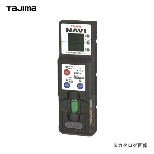 タジマツール Tajima グリーンレーザーレシーバー NAVI RCV-GNAVI