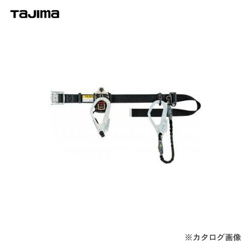 タジマツール Tajima TR150 L1 2丁掛け スチールベルトセット TR150L1W-SB