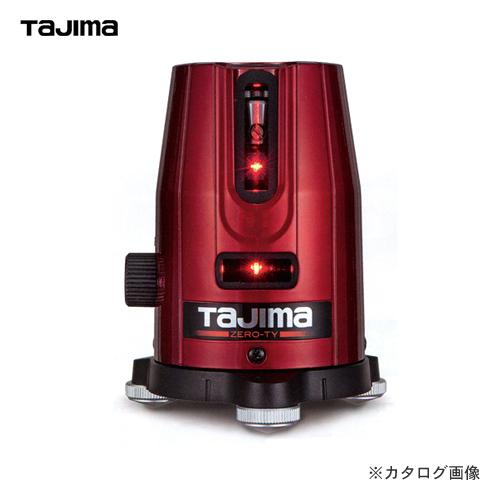 タジマツール Tajima レーザー墨出し機 ZERO-TY