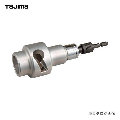 タジマツール Tajima ムキソケ アジャスター式 250 クリアケース DK-MS250AJCL