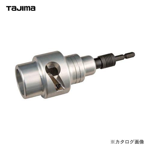 タジマツール Tajima ムキソケ 325 クリアケース DK-MS325CL