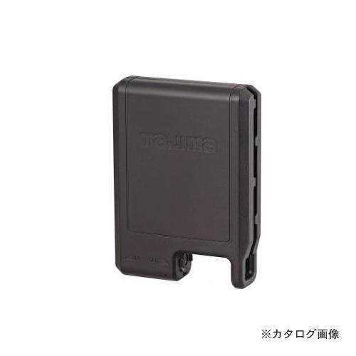 タジマツール Tajima 清涼ファン風雅ボディ バッテリー FB-BT7455BK