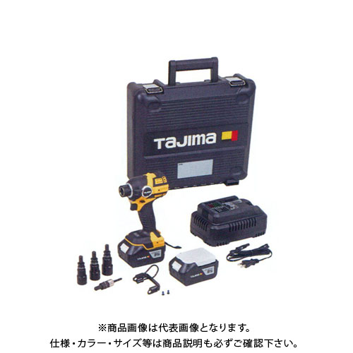 タジマツール Tajima パワーツール 太軸インパクト300 6Ah CPセット PT-F300A6SETC