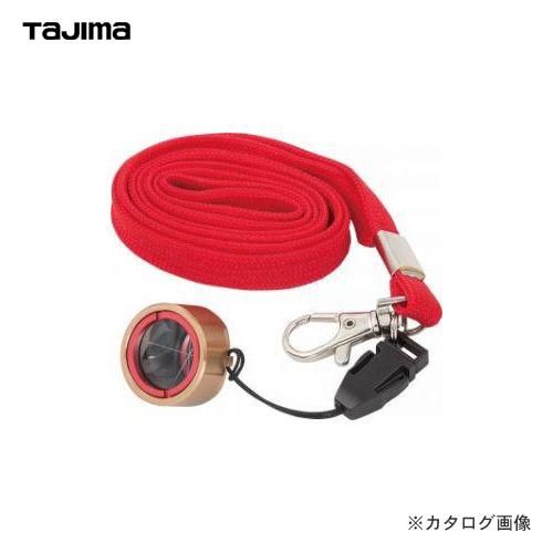 タジマツール Tajima TT用0.7インチプリズム TT-M07PM