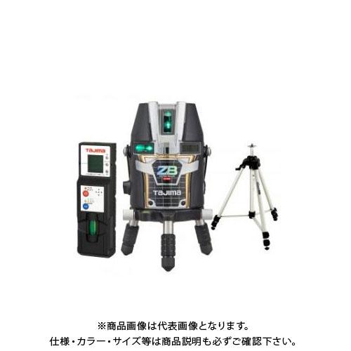 タジマツール Tajima ZERO BLUE ゼロブルーリチウム-KJY 受光器・三脚セット ZEROBL-KJYSET