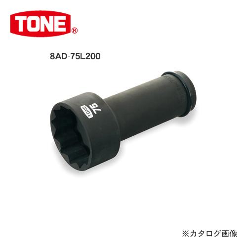 """前田金属工業 トネ TONE 25.4mm(1"""") アンカーボルト用ソケット(12角) 8AD-65L200"""