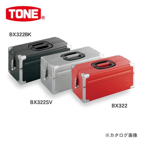 前田金属工業 トネ TONE ツールケース レッド BX322