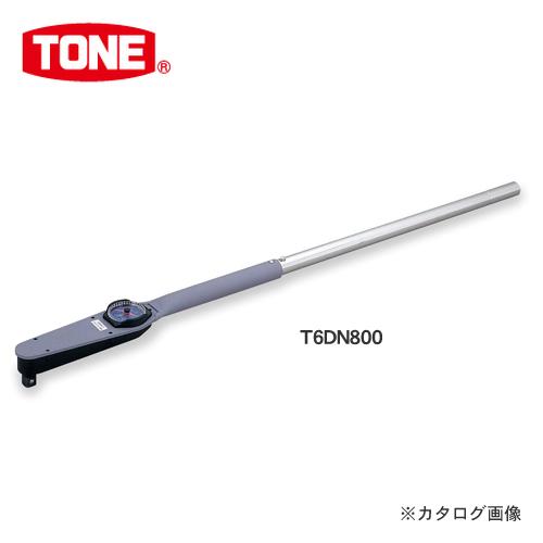 前田金属工業 トネ TONE ダイヤル形トルクレンチ T8DN1300