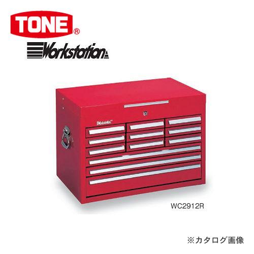 殿堂 TONE WC2912R:工具屋「まいど!」 Workstation 前田金属工業 ヘビーチェスト トネ-DIY・工具