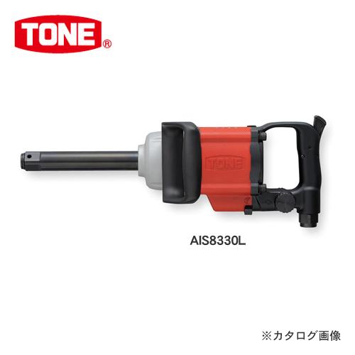 前田金属工業 トネ TONE エアーインパクトレンチ AIS8330L