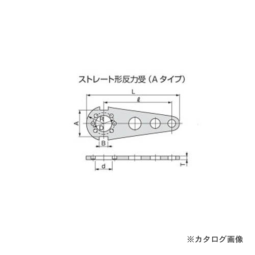 トネ TONE 増力器用反力受 TONE 100PXH, SUPER RAG:380d37be --- sayselfiee.com