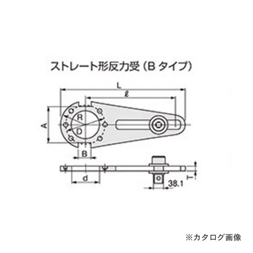 トネ TONE 増力器用反力受 150PXH