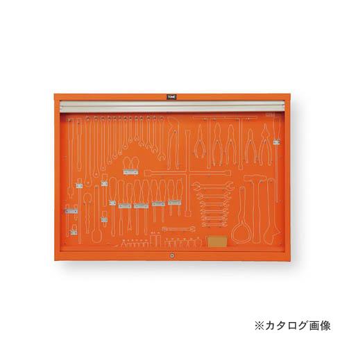 トネ TONE 【直送品】シャッター付サービスボード C25B